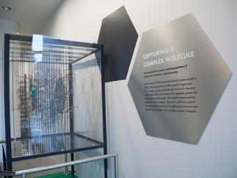 Northwest Labs Corridor