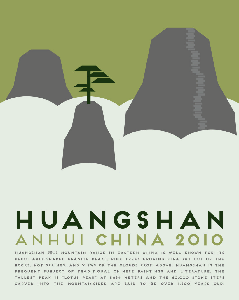 huangshan_v1